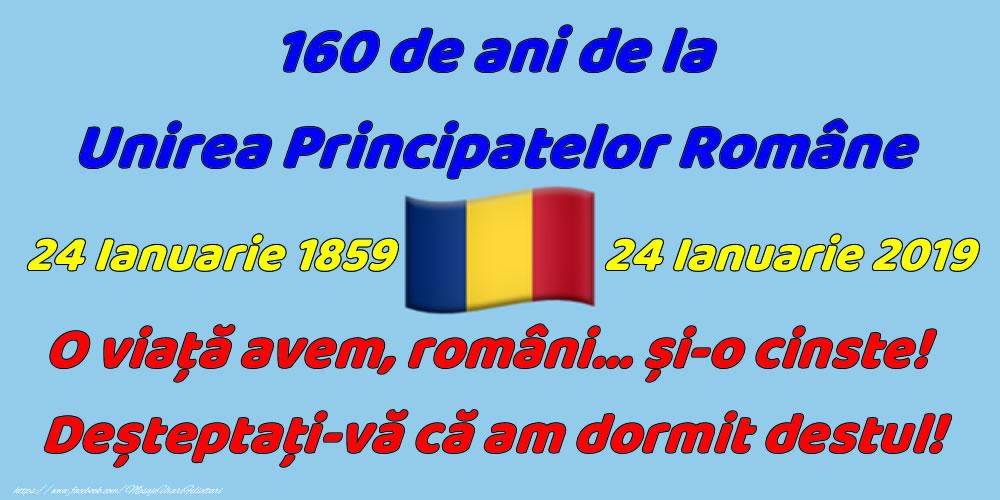 O viață avem, români... și-o cinste! Deșteptați-vă că am dormit destul!