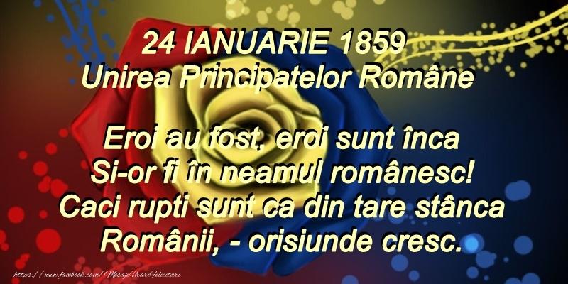 Cele mai apreciate felicitari de 24 Ianuarie - Poezie: Traiasca Unirea! 24 ianuarie 1859
