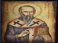 Mesaje de Sfantul Alexandru