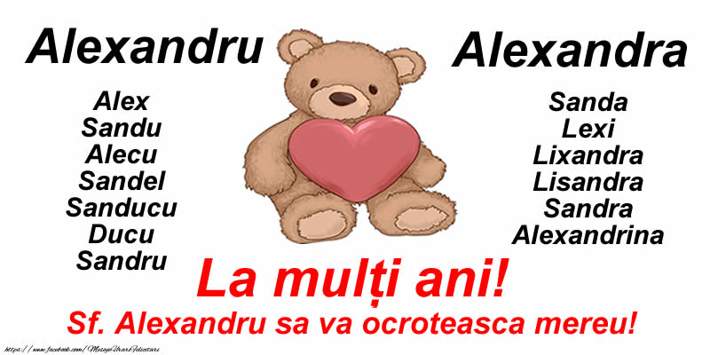 Felicitari de Sfantul Alexandru - La mulți ani! Sf. Alexandru sa va ocroteasca mereu! - mesajeurarifelicitari.com