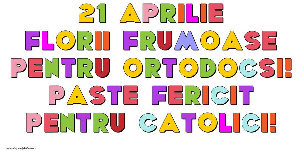 Felicitari de Florii - 21 Aprilie Florii frumoase pentru ortodocsi! Paste fericit pentru catolici!