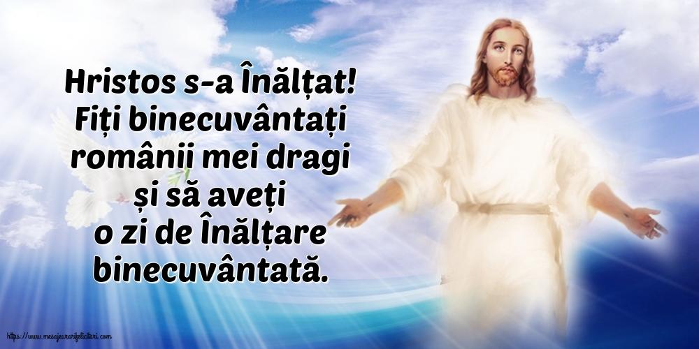 Imagini de Înălțarea Domnului - Hristos s-a Înălțat!