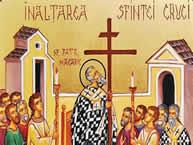 Mesaje de Inaltarea Sfintei Cruci