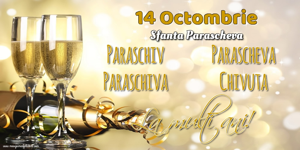 Cele mai apreciate felicitari de Sfanta Parascheva - 14 Octombrie - Sfanta Parascheva