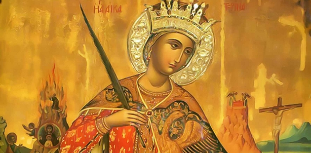 Sfanta Ecaterina: Mesaje şi urări, felicitări, video şi felicitări muzicale şi animate
