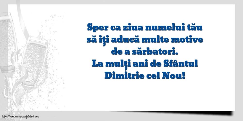 Felicitari de Sfântul Dimitrie cel Nou - La mulți ani de Sfântul Dimitrie cel Nou!