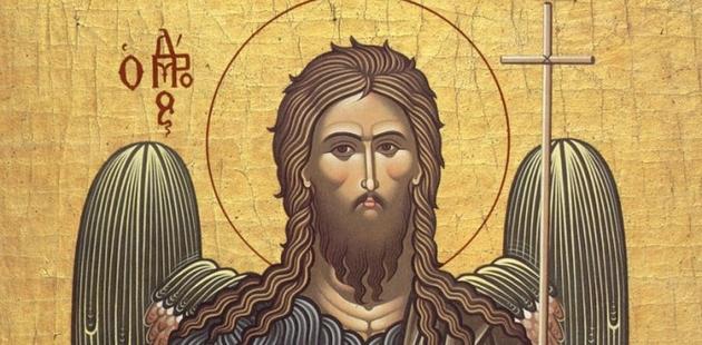 Sfantul Ioan: Mesaje şi urări, felicitări, video şi felicitări muzicale şi animate