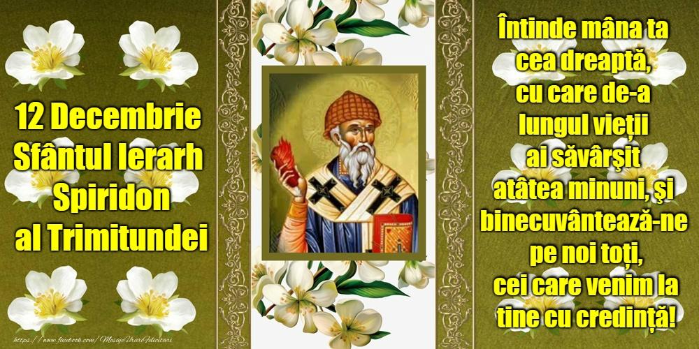 Felicitari de Sfântul Spiridon - 12 Decembrie - Sfântul Spiridon