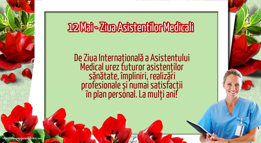 Felicitari de Ziua Asistenţilor Medicali cu mesaje - 12 Mai - Ziua Asistentilor Medicali