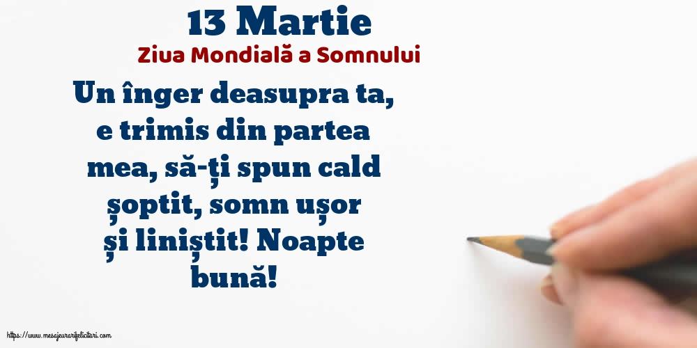 Felicitari de Ziua Somnului - 13 Martie - Ziua Mondială a Somnului