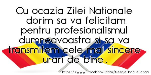 Felicitari de Ziua Romaniei!