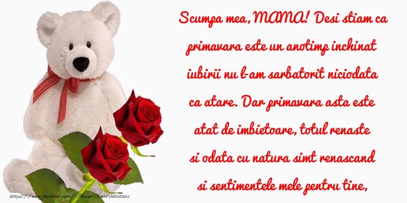 Te iubesc, mama