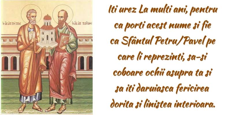Sfântul Petru/Pavel