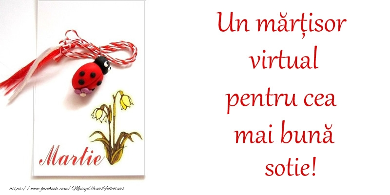 Felicitari de 1 Martie pentru Sotie - Un mărțisor virtual pentru cea mai bună sotie!