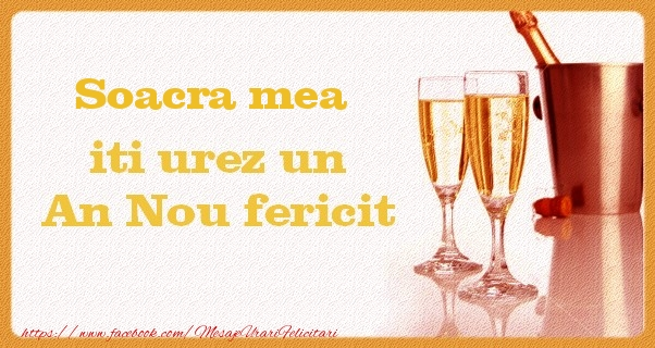 Felicitari de Anul Nou pentru Soacra - Soacra mea iti urez un An Nou fericit
