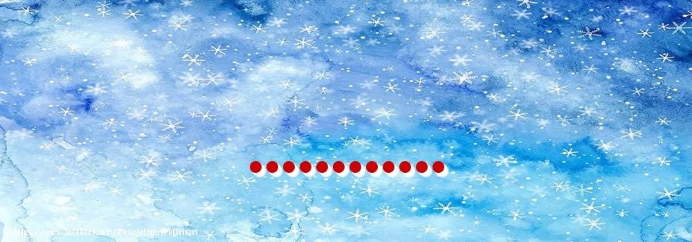 Felicitari personalizate cu numele tau - Poza cu numele ... - Iarna
