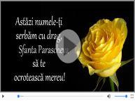 Felicitare muzicala si animata de Sfanta Parascheva